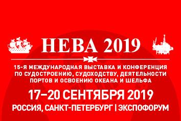 neva_2019_logo.png