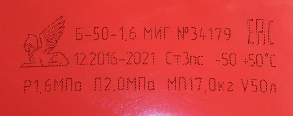 маркировка баллона оп-40
